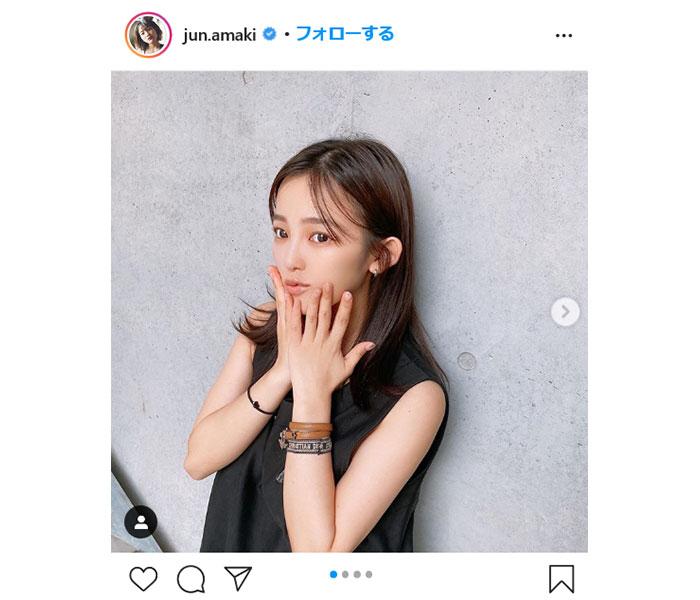 天木じゅん、美容DAYを紹介 ファンから「ジュンちゃん今日も 最高に可愛い~」と称賛!