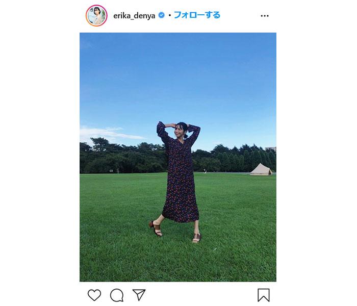 傳谷英里香、撮影オフショットを披露 「お知らせできるのは秋頃かな?」