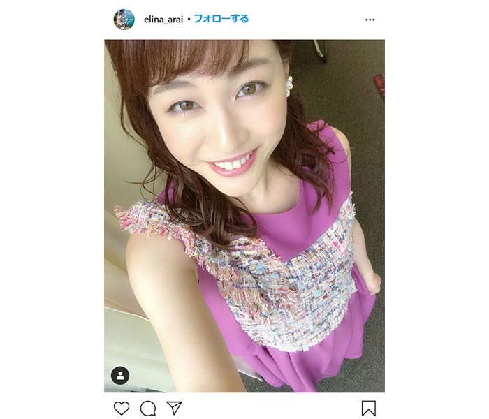 新井恵理那アナウンサーが可愛らしい自撮りショットを公開!ファンから「可愛い服を着たえりーなさん、最高に可愛いです」との声