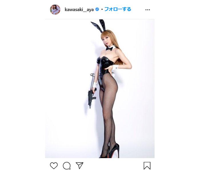 川崎あや、セクシーバニー姿を披露 ファンから「綺麗すぎる〜」との声!