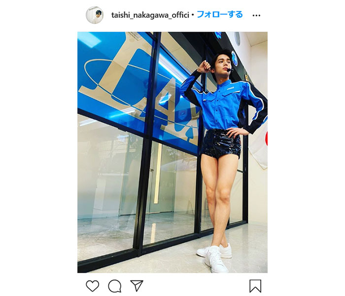 中川大志がショートパンツ&美脚姿を公開!ファンから「美脚過ぎます」との声も