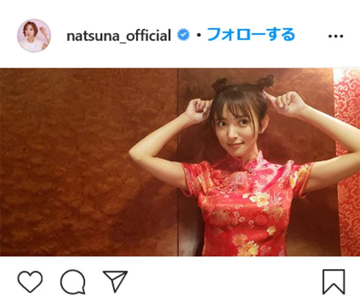 夏菜、チャイナドレス姿を披露 ファンから「夏菜ちゃん、チャイナドレス似合う」の声!