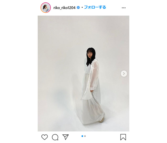 莉子、印象の異なるオフショットを公開 ファンから「くしゃって笑うりこちゃんの笑顔本当に可愛い」の声!