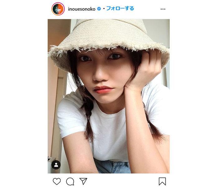 井上苑子が夏らしいおさげ姿を披露 ファンから「何でも似合っちゃうよねほんと」との声!
