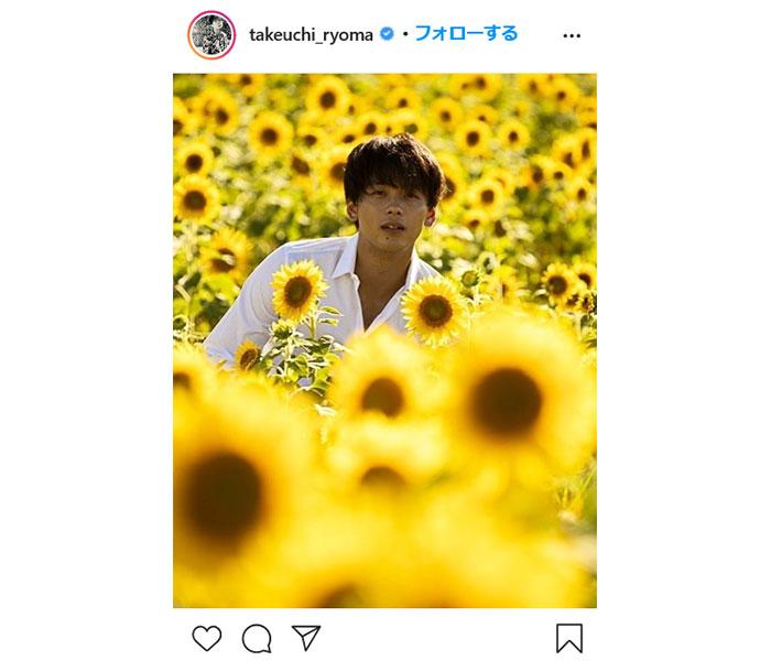 竹内涼真、向日葵に囲まれた爽やかショットを公開!ファンから「ひまわりが似合いすぎだよ涼真くん!!」と反響も!