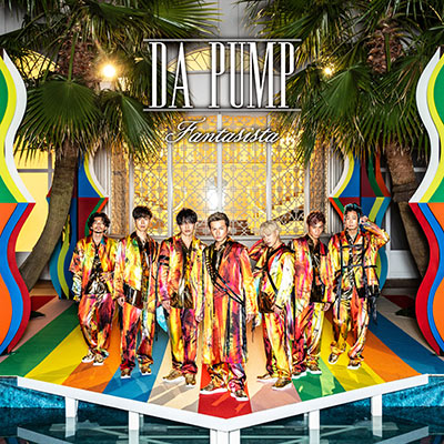 "DA PUMP、ラテンな新曲「 Fantasista~ファンタジスタ~ 」のミュージックビデオを公開!これぞ""灼熱のダンディズム""!"