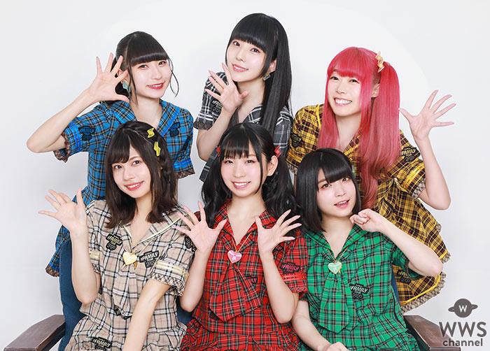 でんぱ組.inc、ONLINE LIVE映像公開!