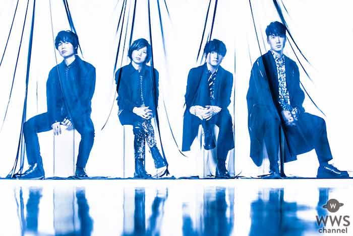 Official髭男dism、初のオンラインライブを9月に配信決定!