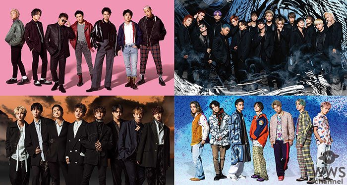 TBS「週刊EXILE」 番組ナビゲーターにGENERATIONS、THE RAMPAGE、FANTASTICS、BALLISTIK BOYZの4組によるJr.EXILEが就任!