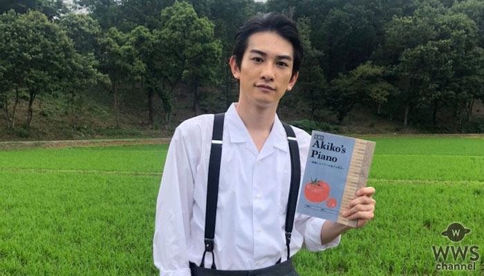 劇団EXILE・町田啓太、似合わない物がない!ドラマオフショットにファン反響「凛々しい」 「言葉にできないくらいかっこいい」「似合いすぎたしハマりすぎ」「とてもお似合」