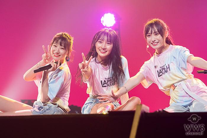 【ライブレポート】NMB48 、梅山恋和、上西怜、山本彩加による次世代ユニット・LAPIS ARCHが夏祭りデート気分を味わえるオンラインライブを開催!