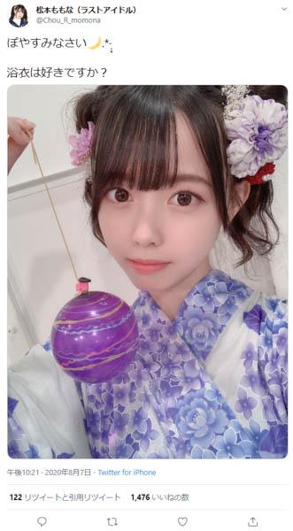 松本ももな(ラストアイドル)の大人浴衣姿に「やばい!かわいすぎるよ!!!!」とファン歓喜