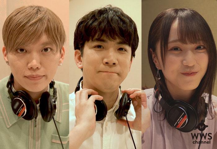 伊東健人、フォーリミ・GEN、イコラブ・野口衣織がPARM(パルム)に擬人化!新感覚の動画が公開