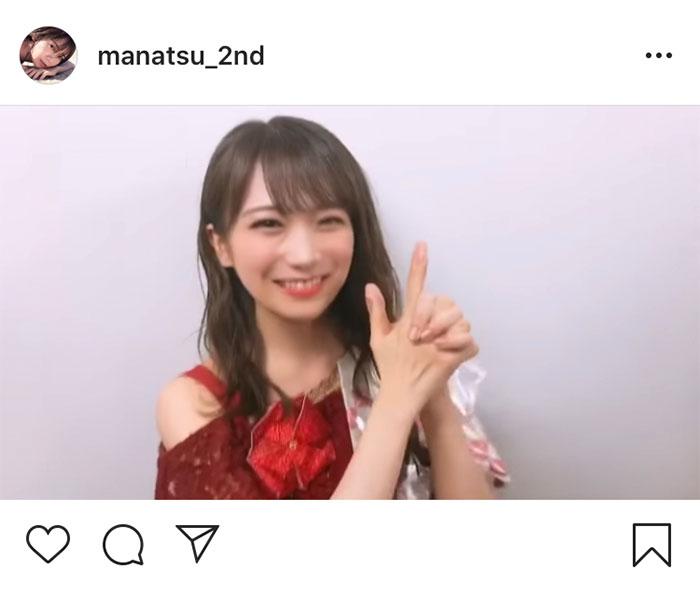 乃木坂46 秋元真夏、誕生日を迎え動画でファンへメッセージ「ハートを射抜く存在でいたい」