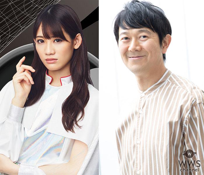 TEAM SHACHI 秋本帆華とアキラ100%がCMで親子役に挑戦