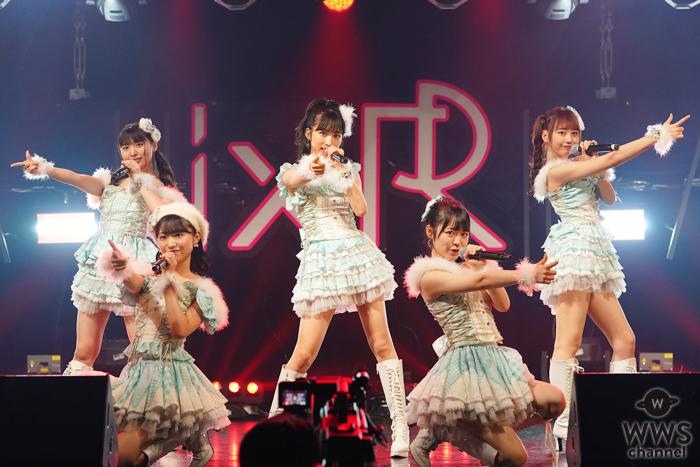 AKB48 新ユニット・IxR(アイル)がオンラインライブ開催!半年ぶりにファン招待のパフォーマンス