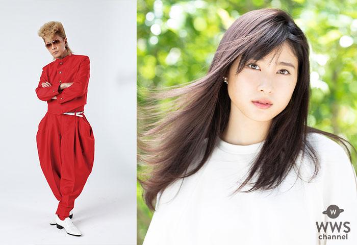 綾小路 翔&土屋太鳳によるオリジナル楽曲『Shine!』が先行初披露!