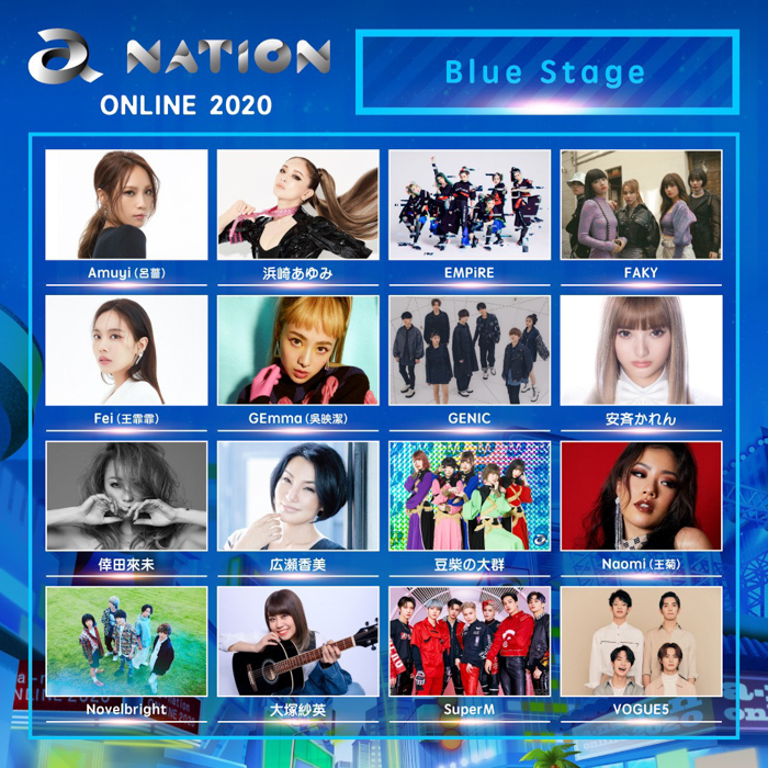 BALLISTIK BOYZ from EXILE TRIBE、ゴールデンボンバーら出演決定!総勢100組を超える出演者たちが「a-nation online 2020」を盛り上げる