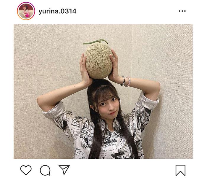 AKB48 行天優莉奈、顔より大きなメロンに「ビックリ仰天!!」