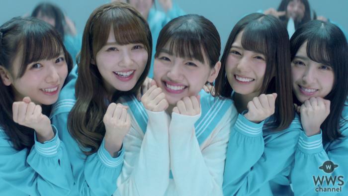 日向坂46、待望の1stアルバムリード曲『アザトカワイイ』MVが解禁!