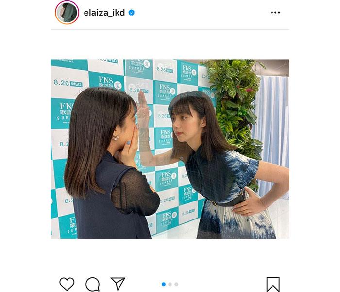 池田エライザ、親友・上白石萌音へアクリル板越しの壁ドンSHOT「あついあつい希望により」