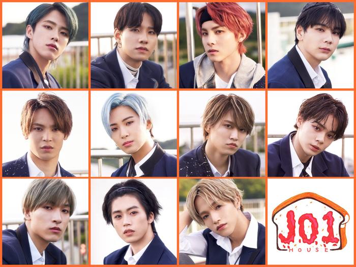 JO1のオリジナル番組『JO1 HOUSE season2』と連動したおみくじ企画がスタート!