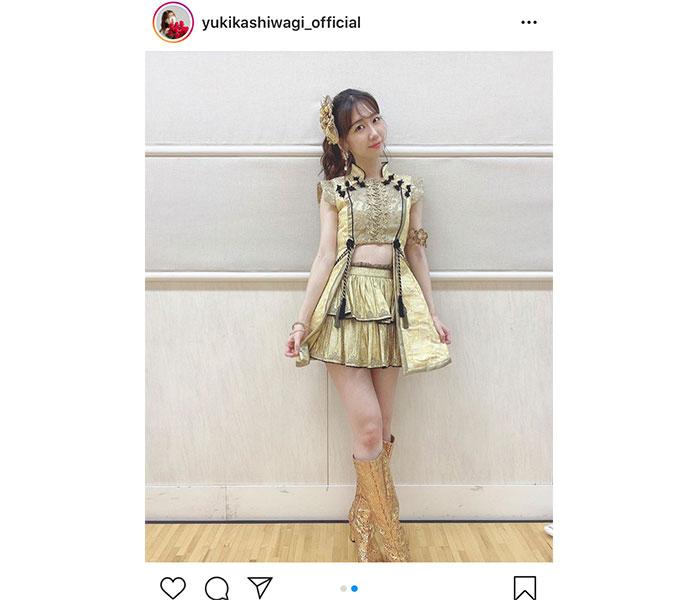 AKB48 柏木由紀、想い出の『フライングゲット』金衣装を披露!「昔も今も似合ってて可愛い」「スタイル変わらずにいてすごい」