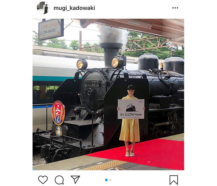 門脇麦、本物のSLを前に「大迫力でかっこ良い!」東武鉄道のSL新列車お披露目式に参加