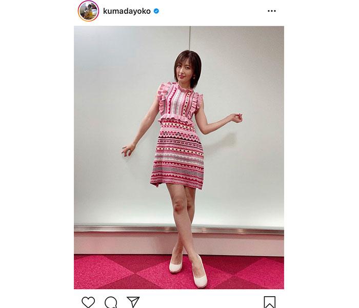 熊田曜子、ピンクのミニ丈ワンピースショット公開!「3人の子持ちに見えない」