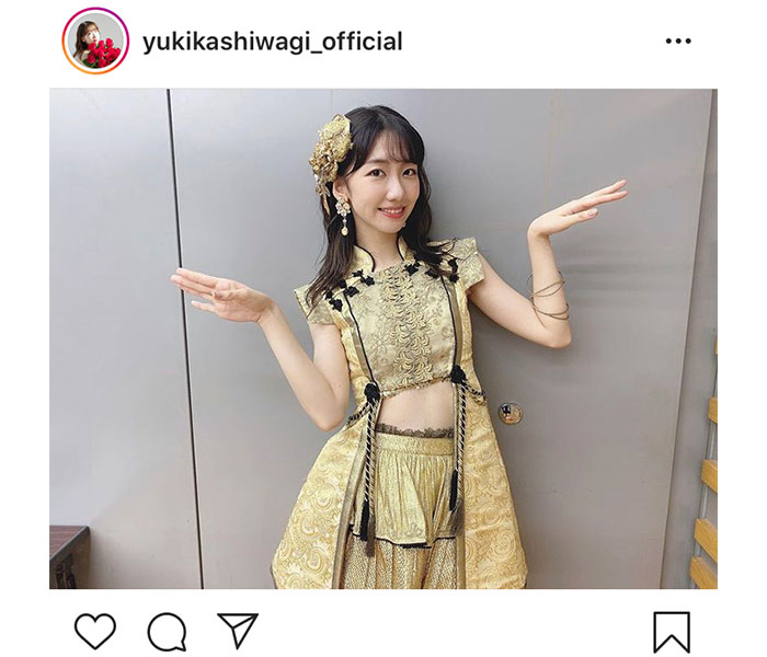 AKB48 柏木由紀、思い出の『フライングゲット』金衣装で初センター!ファンから感謝の声ぞくぞく!!