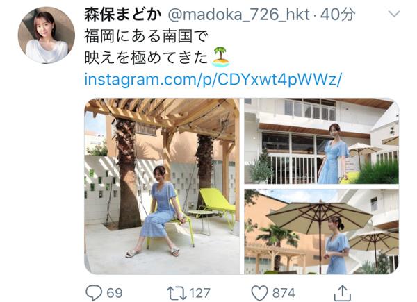 HKT48 森保まどか、涼し気ワンピの休日サマーショットを披露「映えの極みすぎる」