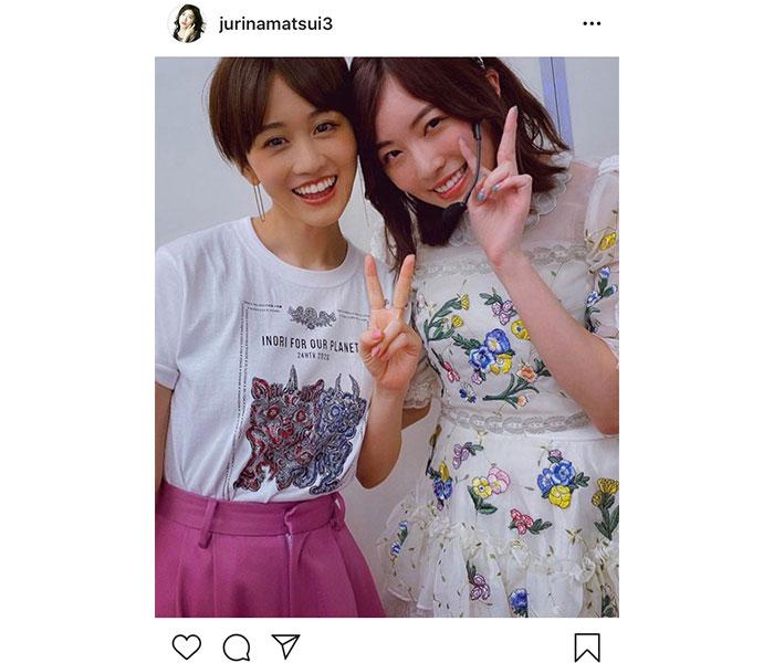 SKE48 松井珠理奈、前田敦子との『大声ダイヤモンド』MV撮影秘話を明かす「華やかだ!」「最高のツーショット!」とファンも歓喜