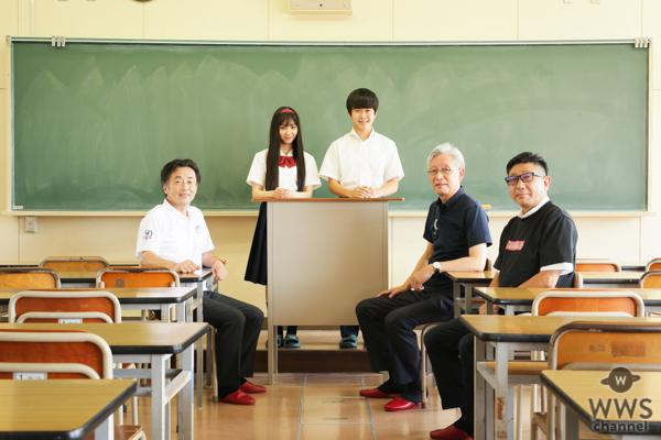 「名古屋行き最終列車」新作は鈴木福が主演!ヒロインにSKE48 末永桜花を起用し名鉄三河線沿線を舞台に描く