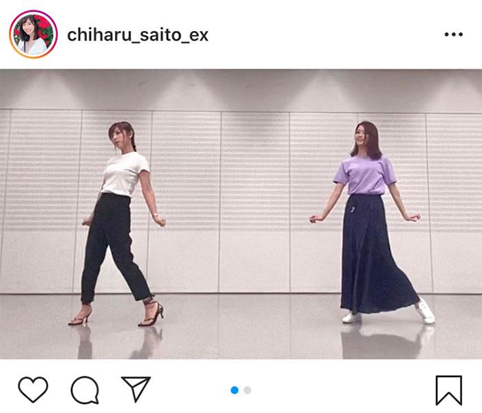 斎藤ちはるアナ、下村彩里アナとの次なるダンスコラボは乃木坂46『インフルエンサー』!