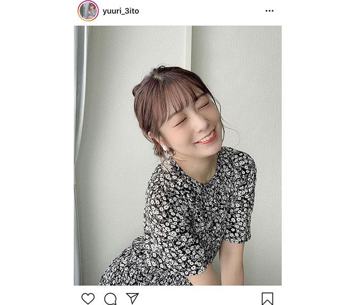 斉藤優里、シックな大人ワンピースコーデ公開!「笑顔が素敵ですね」「キュンです!」