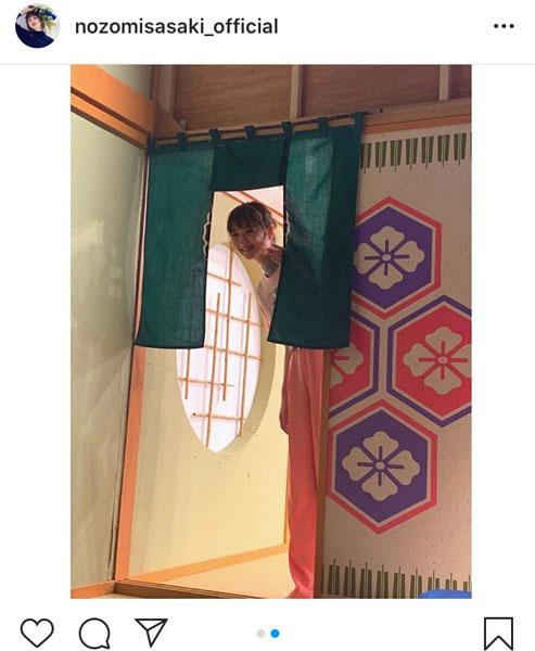 佐々木希、「笑点」で座布団運びに挑戦!「山田くん!可愛いから座布団全部あげて!」