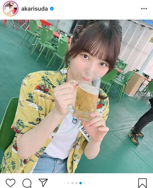 SKE48 須田亜香里、初ビアガーデンでビールに大はしゃぎ!「飲みっぷり超すき!」「公演とは違ういい表情」