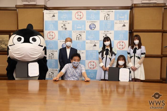 SKE48がコロナ感染予防を呼びかけ 名古屋市と連携へ