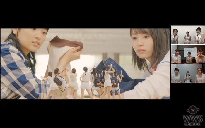 つばきファクトリー、新曲『断捨ISM』MVが公開!「とっても明るく、身軽な気分に」