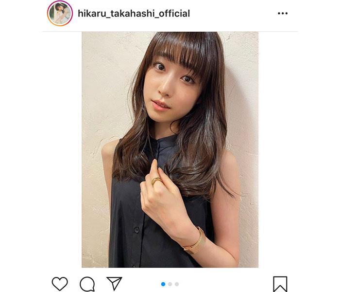 高橋ひかる、ツヤ感溢れるヘアスタイルに「好きすぎて苦しい」「女神化まっしぐら」とファン歓喜!!
