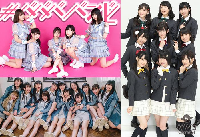 ラブライブ!虹ヶ咲学園 スクールアイドル同好会、#ババババンビのTIF出演が決定!!