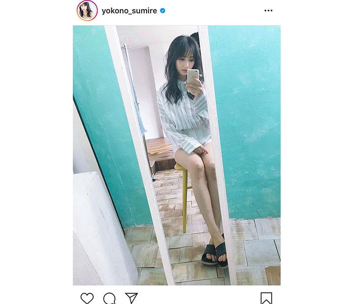 NMB48 横野すみれ、鏡越しの大胆美脚ショットに「スタイル良すぎる!」「足が細くてきれい~!」と反響!