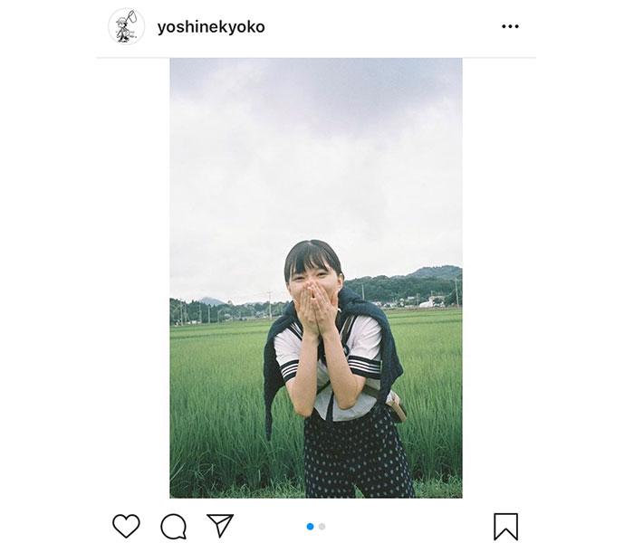 芳根京子、太陽よりも眩しいセーラー服姿に「太陽気持ち良いですね〜!」「おさげも可愛い」とファンの声