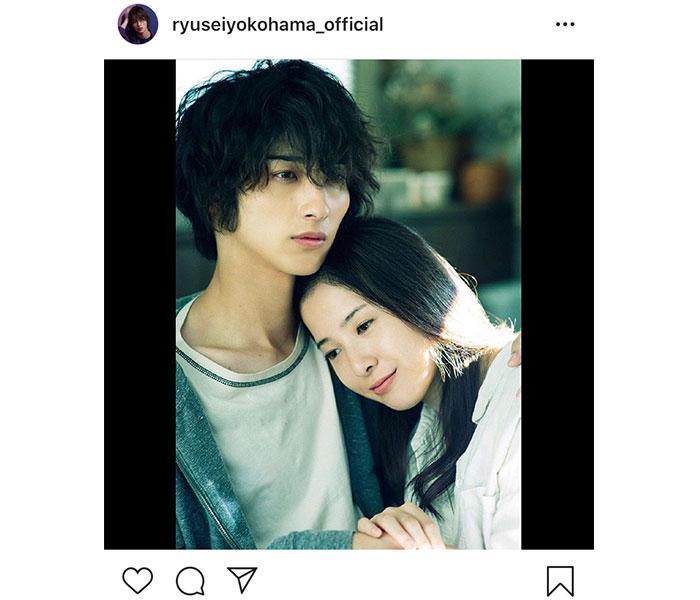 横浜流星、吉高由里子とW主演映画の映像解禁に「素敵な楽曲と素敵な映像です」<きみの瞳が問いかけている>