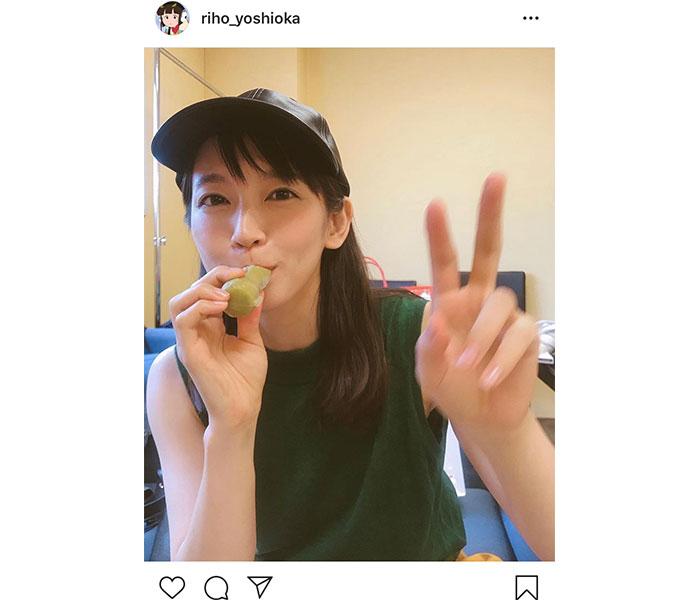 吉岡里帆、「パピコの日」に不意打ちピース写真を公開!「夏な感じですね」「パピコは美味しい」