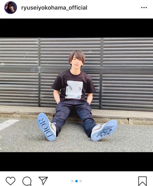 """横浜流星、Diorプレゼントのスニーカー""""キモ撮り""""に反響!「オシャレで似合ってる!」「どんどん履いてー」"""