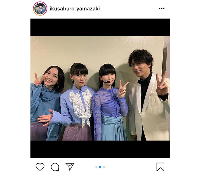 山崎育三郎がPerfume、氷川きよしらと2ショットを公開!NHK音楽特番「ライブ・エール~今こそ音楽でエールを~」に生出演