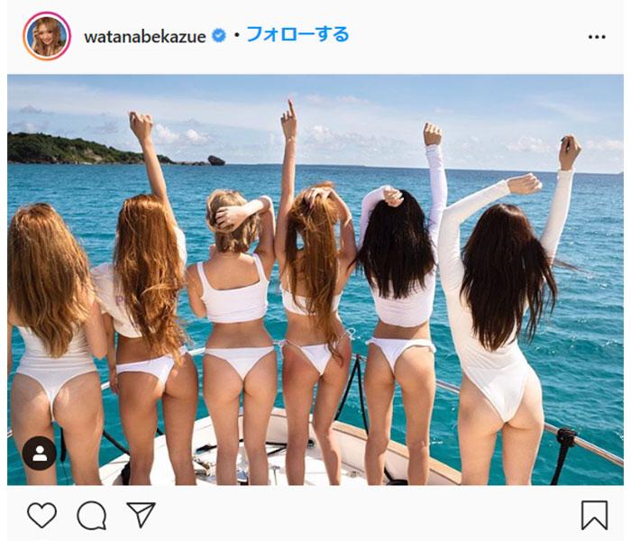 渡辺加和からビックニュース!! 「みんなに明るいスマイルを届けられたらいいなと思ってます!!」