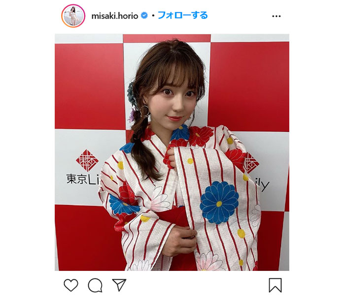 グラビアアイドル・堀尾実咲、花柄浴衣の撮影会オフショットを公開 「浴衣姿お似合いで可愛い」