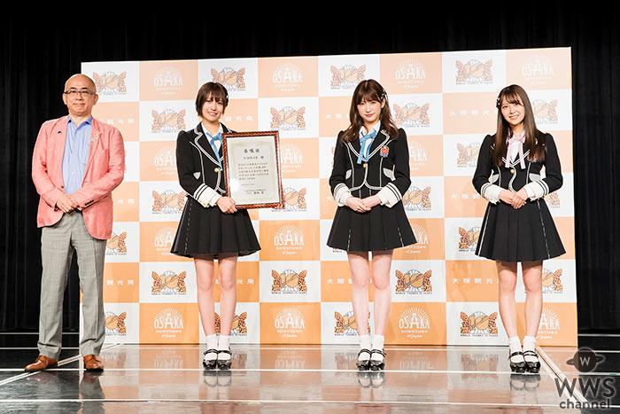 NMB48が大阪観光スペシャルサポーターに就任!小嶋花梨、吉田朱里、白間美瑠がNMB48劇場に登壇しトークセッション!